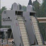 廃水を作る革のための高効率的な棒スクリーン機械