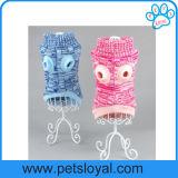 熱い販売安いペット供給ペットは犬のセーターに着せる