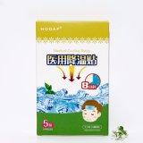 Clássica de suprimentos médicos de patch de refrigeração da China