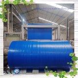진한 파란색 &Gray 방수 플라스틱 루핑 덮개 내화성이 있는 트럭 방수포