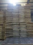 La película impermeable de Brown hizo frente a la madera contrachapada/a la madera contrachapada Shuttering/a la madera contrachapada de la construcción para el concreto