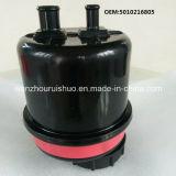 Renault를 위한 5010216805 조타 Oil Tank