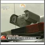 적외선 PTZ 섬유 Laser 사진기