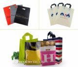 LDPE新しいデザイン方法靴または衣服のためのプラスチック柔らかいループハンドル袋