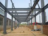 H 단면도 란 또는 광속 가벼운 강철 건물 또는 작업장 또는 사무실 또는 창고