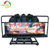 Easyfun всемирно известной торговой маркой 9d 12D кино в США