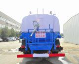 Caminhão do sistema de extinção de incêndios da rua do caminhão 10000L da água do pulverizador de Dongfeng 4X2 10t