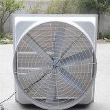 Выбросов парниковых газов на заводе вентиляция вытяжной вентилятор 1060*1060*550мм
