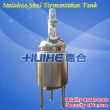 ミルクのためのステンレス鋼の工場発酵タンク