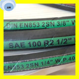 DIN En 853 2snワイヤーブレードの油圧ホース