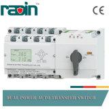 Générateur noir / blanc ATS Interrupteur de transfert automatique breveté pour l'énergie éolienne