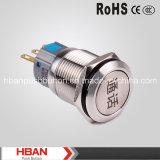 CE RoHS Hban (19mm) de cierre momentáneo con interruptor pulsador de símbolo llamada
