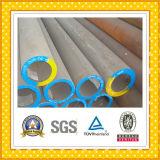 Tubo de acero de ASTM/tubo de acero