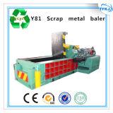 유압 쓰레기 쓰레기 압축 분쇄기 낭비 알루미늄 포장기 (고품질)