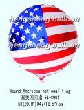 Воздушный шар гелия фольги (10-SL-149)