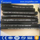 China-Hersteller 1 Zoll-flexibler hydraulischer Schlauch