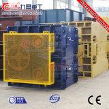 低価格の三重ロール粉砕機の採鉱機械