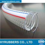 PVC螺線形の鋼線補強されたHose/PVCの管