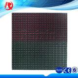 P10는 모듈 전력 공급 관제사로 만든 색깔 발광 다이오드 표시 널을 골라낸다