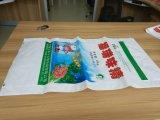 Petit sac tissé par pp bon marché à vendre des sacs d'empaquetage en plastique d'alimentation des animaux