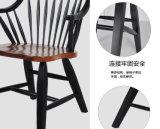 固体木のWindsor椅子(M-X2147)