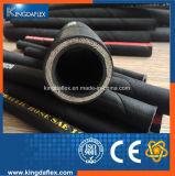 Tubo flessibile di gomma idraulico di rinforzo spirale ad alta pressione del collegare di SAE100 R13/R15