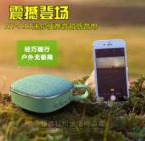 Altoparlante impermeabile di Bluetooth del tessuto della griglia del panno dell'altoparlante del raccoglitore di nuovo arrivo