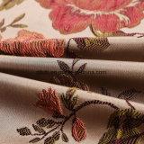 2018シュニールのジャカードソファーカバーの新式の多彩な花デザイン