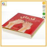 Alto servizio di stampa del libro di tocco dei bambini di Qaulity
