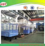 Китай штампованный алюминий пластиковые бутылки удар машины литьевого формования, HDPE машины для выдувания расширительного бачка