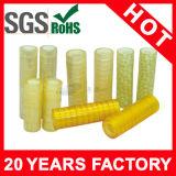 15mm*33m gelbliches Briefpapier-Band (YST-ST-012)