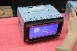 2 DIN GPSの運行のユニバーサル車のDVDプレイヤーか可聴周波プレーヤー