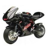 Bicicletta da tasca (FY-G03F)