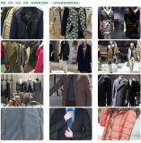 Kleid-Maschinen-materielle Ausschnitt-Maschine