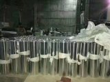 6061, 6063, 6082 из алюминия с хорошим Machinability катушки