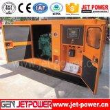 Dieselgeneratoren der Wasserkühlung-125kVA 100kw mit an der Wand befestigtem Druckluftanlasser leise