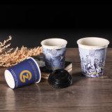 熱いコーヒー飲むことのためのベストセラーの使い捨て可能な紙コップ