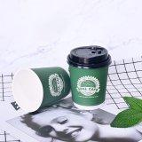Tazza di caffè di carta doppia stampata abitudine a gettare biodegradabile 12oz di alta qualità con i coperchi