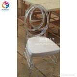 Mayorista moderna claro de resina silla Chiavari Phoenix