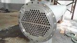 Refrigerador -- Shell ASME y el tubo del intercambiador de calor con buen precio.