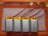 Qualitätli-Plastik-Batterie 1800mAh für Audio