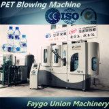 Fg4天然水のびんのブロー形成機械