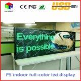 고품질 P5 39X14 인치 풀 컬러 실내 LED 표시 지원 원본, 그림 & 짧은 영상