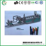Machine en plastique d'extrudeuse de feuille