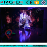LEDのビデオカーテンの表示画面の効果の段階ライト