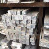 preço de fábrica Barra de liga de alumínio 2A11