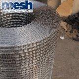 ステンレス鋼ワイヤーから成っている溶接された金網