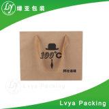Conception personnalisée pliable prix d'usine Sacs en papier kraft pour sacs de vêtements