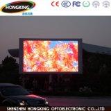 옥외 풀 컬러 발광 다이오드 표시 P10 LED 게시판