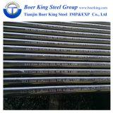 Tuyaux sans soudure en acier au carbone (ASTM A106 Gr. B/ASME SA106 Gr. B/API 5L GR. B)